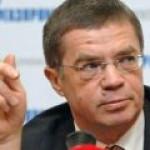 """Экс-зампреду """"Газпрома"""" Александру Медведеву нашли новую работу"""