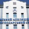 """""""Газпром"""" окончательно проиграл все суды на Украине по штрафу АМКУ"""