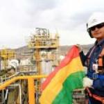 """""""Газпром"""" собирается торговать боливийским газом"""