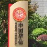 """Китайской CEFC никто не дает денег на покупку пакета акций """"Роснефти"""""""