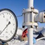 """""""Газпром"""" прекратит поставки газа в Турцию через Украину и Болгарию"""