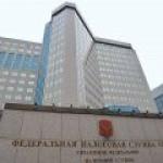 """Независимые нефтетрейдеры подали в ФНС жалобу на """"Роснефть"""" и """"Газпром нефть"""""""