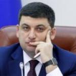 Украинский премьер много говорил про газ, но мало чего пообещал населению