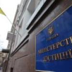 """Минюст Украины ликует: по иску АМКУ удалось изъять средства """"Газпрома"""" на невероятную сумму"""