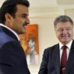 Украине больше не нужен СПГ из США, ей нужен катарский