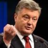 """Президент Порошенко хочет арестовать """"Северный поток-2"""""""