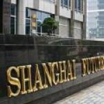 Первый день торговли юаневыми нефтяными фьючерсами принес неплохой результат