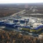 """СП """"Газпрома"""" и Wintershall достигло важного рубежа"""