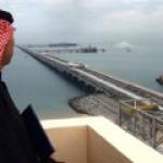 Бахрейн рано радуется открытию огромного месторождения нефти