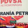 """Антивенесуэльские санкции США начали мешать """"Роснефти"""""""