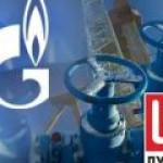 """""""Газпром"""" и ЛУКОЙЛ решают, как разрабатывать Ванейвисский и Лаявожский промыслы"""