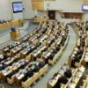 В Госдуму на рассмотрение внесен закон о госрегулировании цен на бензин