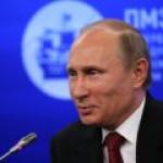 """Путин пригласил компании ЕС войти в проект """"Северный поток-2"""""""