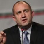 """Болгария хочет построить """"Болгарский поток"""""""