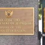 """Российское посольство в США указало на причины противодействия США """"Северному потоку-2"""""""