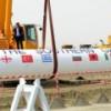 """""""Южный газовый коридор"""" официально запущен в работу"""