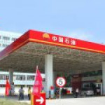 Потребление жидкого топлива в КНР сильно упало