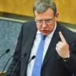 Повышение НДС можно было бы отложить, считает Кудрин