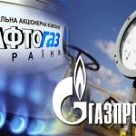 """""""Нафтогаз"""": Шансы на газовый контракт с РФ стремятся к нулю"""