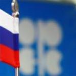 Сделка ОПЕК+ не дала спекулянтам задрать цены на нефть
