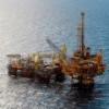 """""""Газпром"""" и PetroVietnam повысили добычу газа на вьетнамском шельфе"""