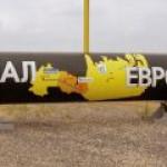 """Прокачка газа по трубопроводу """"Ямал-Европа"""" почти прекратилась"""