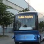 Китайская Baidu выпустит первую партию беспилотных автобусов