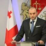 """Свою энергобезопасность Грузия """"обозначит"""" строительством газохранилища"""