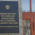 Минвостокразвития скоро запустит реализацию проекта Камчатского СПГ-терминала