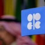 ОПЕК понизила прогноз увеличения мирового спроса на нефть