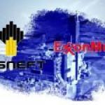 """""""Роснефть"""" выкупила доли Exxon в совместных проектах"""