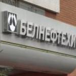 """""""Белнефтехим"""" намерен закупить нефть в Казахстане"""