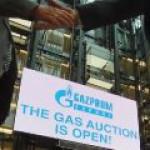 """Впервые в истории """"Газпром"""" продал газ в Западную Европу за рубли"""