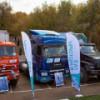 Самый долгий в миреСПГ-автопробег достиг границ России