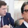 Россия и США призвали друг друга в дебри энергетики