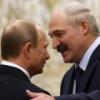 """Лукашенко: """"нагазовал"""" на Путина – извинился"""