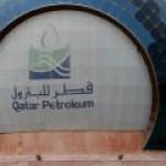 Катар вложит миллиарды долларов в нефтегаз США