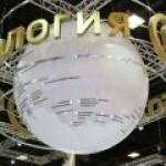 Росгеология просит деньги из ФНБ на усиление разведки