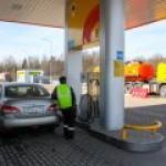 """Beijing Gas построит для """"Роснефти"""" 170 газовых АЗС"""