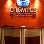 """Газпром"" частично восстановил продажи газа на СПбМТСБ"