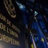 """Суд ЕС в упор не замечает аргументов """"Роснефти"""""""