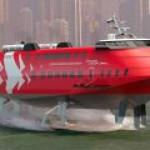 В России еще раз создадут морской лайнер на подводных крыльях