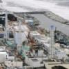 """Росатом поможет Японии окончательно решить проблему """"Фукусимы-1"""""""