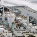 """""""Росатом"""" выиграл два тендера на ликвидацию последствий """"Фукусимы"""""""