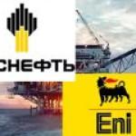 """Eni все-таки приостановила сотрудничество с """"Роснефтью"""" из-за санкций"""