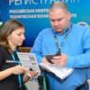 В Москве идет нефтегазовая техническая конференция SPE 2018