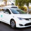 Waymo начинает испытания беспилотных машин в Калифорнии