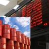 На иранской энергобирже IRENEX идет активная торговля нефтью