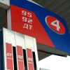В РФ появится система тотального контроля качества топлива