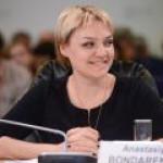 Замминистра энергетики РФ на конкурсе «Новая идея»